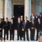 Με άλλους Βουλευτές ΝΔ στην πρώτη Ορκωμοσία μας ως Υφυπουργοί_3-12-1992