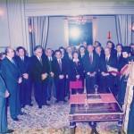 03.12.1992 ΟΡΚΩΜΟΣΙΑ ΚΥΒΕΡΝΗΣΗΣ ΜΗΤΣΟΤΑΚΗ