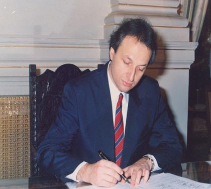 1992.03.12 ΟΡΚΩΜΟΣΙΑ ΥΦΥΠΟΥΡΓΟΥ ΓΕΩΡΓΙΑΣ