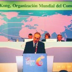 2005, Χόνγκ-Κόνγκ, ΟΜΙΛΗΤΗΣ ΣΤΗ ΣΥΝΟΔΟ ΤΟΥ ΠΑΓΚΟΣΜΙΟΥ ΟΡΓΑΝΙΣΜΟΥ ΕΜΠΟΡΙΟΥ (ΠΟΕ)